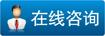 锦州无痛人流医院